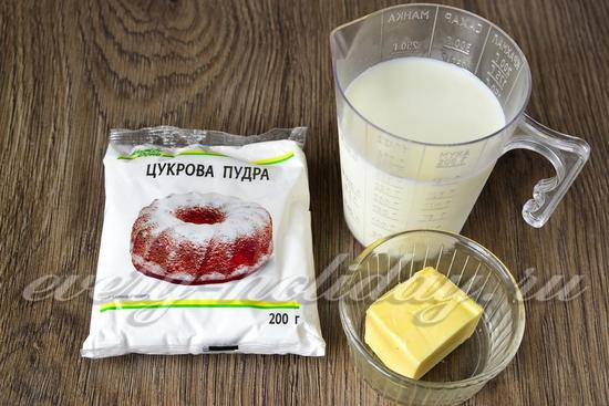 Çok değişkenli süt yoğunlaştırılmış süt nasıl yapılır
