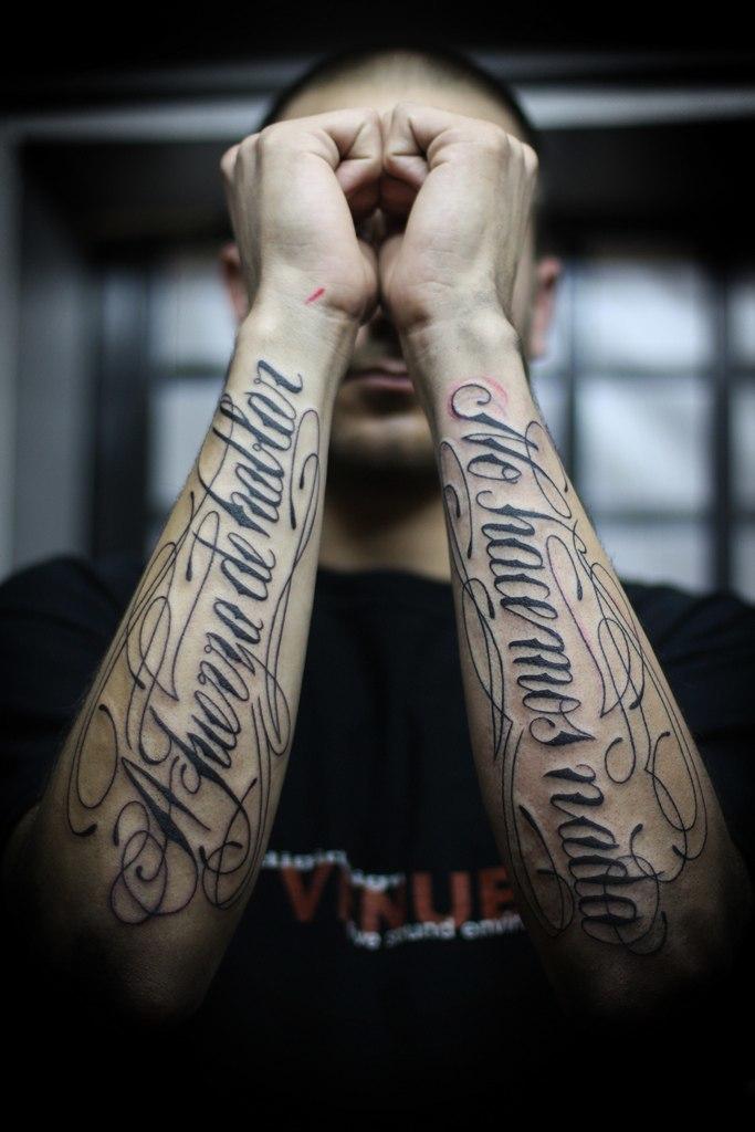 Tato Langka Untuk Pria Dengan Makna Tato Dengan Makna Yang Bisa Diisi Dan Yang Tidak Bisa