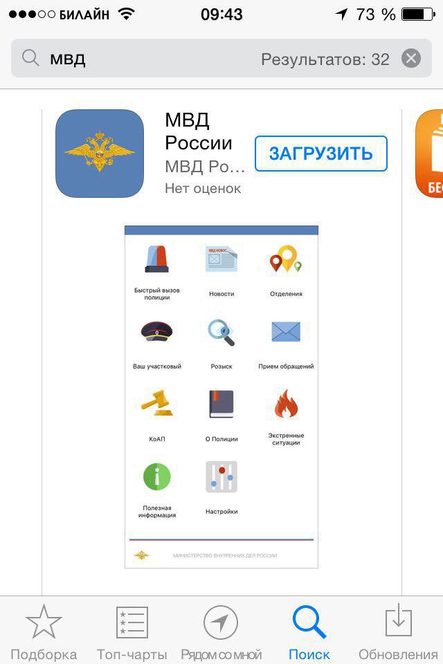 pul uchun onlayn uyalar ukraina