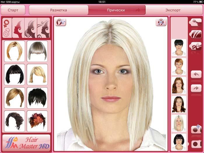 Как на компьютере подобрать прически и цвет волос